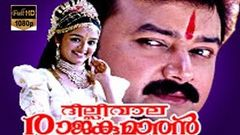 Thooval Kottaram Malayalam Full Movie | Jayaram | DIleep | Manju Warrier | Sukanya