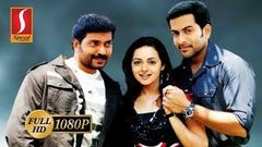 Hallelooya New Malayalam Full Movie 2017 | Narain | Meghana Raj