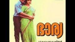 Bharya | Full Malayalam Movie Online | Jagadish Urvasi