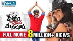 Dadagiri (devudu chesina) Hindi Dubbed English Subtitle HD Full Movie Ravi Teja