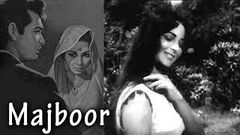 मजबूर | Majboor (1964) Hindi Full Movie | Biswajeet Waheeda Rehman Lalita Pawar | Narendra Suri
