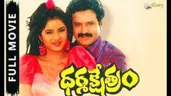 Dharma Kshetram | Telugu Movie | Nandamuri Balakrishna Divya Bharti