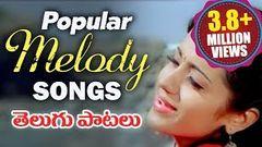 2014 Latest Telugu Movie Songs | Full HD Video Songs Jukebox | Mango Music