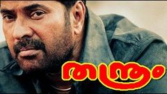 Thanthrum | Full Malayalam Movie | Mammootty Urvashi Jagannatha Varma