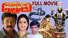 Annapoorna | Telugu Old Movies Full Length | Telugu Full Movies | Online Telugu Cinema