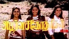 Apoorva Sagodharargal | Full Tamil Movie | Cinema Junction
