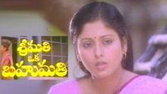 Bahumathi Telugu Full Movie