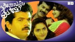 Ennodishtam Koodamo malayalam full movie