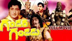 Gandara Gandadu (గందర గండడు) Telugu Full Movie | Kantha Rao Rajnal | Telugu Old Movies