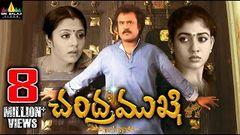 Chandramukhi Telugu Full Movie Rajinikanth Nyanatara Jyothika With English Subtitles