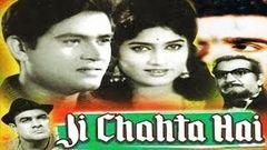 Ji Chahta Hai 1964 | Hindi Movie | Joy Mukherjee Rajshree Jeevan | Hindi Classic Movies