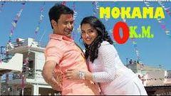 New Bhojpuri Movie: Mokama 0km: Nirahuaa Aamrpali Dubey Subscribe Now
