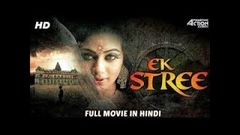 Ek Stree 2000 Hindi 18+ Hot Movie DVDRip