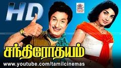 Chandhrodhayam Tamil Full Movie | MGR | Jayalalitha | MR Radha | Pyramid Movies