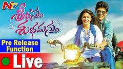 Srirasthu Subhamasthu 2016 Latest Telugu Full Length Movie Allu Sirish Lavanya Tripati