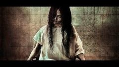 The Appearing Official Trailer 2013