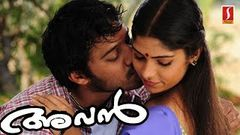 Latest Malayalam Movie Aana Alaralodalaral | Newest movie parava |Jappstube