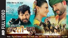 Latest Hit Bhojpuri MovieI Saat Saheliyaan I Nirhuwa & Pakhi Hegde I Full Movie