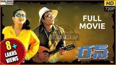 Run (రన్) Telugu Full Length Movie R Madhavan Meera Jasmine