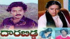 Indradhanasu 1986 Telugu Full Movie | Rajshekhar Jeevitha Chitra | Telugu Full Film