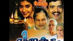 Pattalam 2003:Full Malayalam Movie