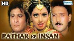 Aakhri Adaalat 1988 Hindi Full Movie   Vinod Khanna Dimple Kapadia   Full Length Hindi Movie