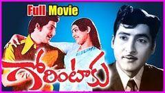 Telugu Old Movies Full Length | GORINTAKU | Shoban Babu | Latest Telugu Movies 2016