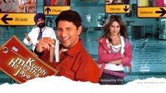 Kuchh Meetha Ho Jaye - Part 1 Of 12 - Bollywood Romantic Movie - Arshad Warsi - Mahima Chaudhury