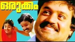 Orukkam 1990 Full Malayalam Movie