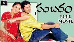 Sambaram Telugu Full Length Movie Nitin Nikita Thukral Latest Telugu Movies