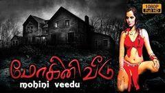 Tamil Film | Mohini Veedu | Full Length Horror movie