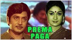 """Prema Paga"" | Full Telugu Movie | Murali Mohan Latha Savithri"