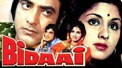 Bidaai (1974) Full Hindi Movie | Jeetendra Leena Chandavarkar Madan Puri Durga Khote Asrani