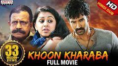 Khoon Kharaba (HINDI DUBBED MOVIE) Mithun Chakraborty Aadhi Nikki Galrani