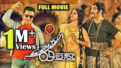 Uthama Villain Full Movie   2019 Latest Telugu Movies   Kamal Hassan   Andrea Jeremiah