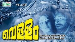 Olavum Theeravum Malayalam Full Movie