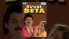 Bulandi 2000 Full Movie HD ( Anil Kapoor & Rajinikanth )