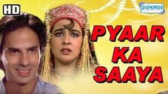 Pyar Ka Saaya(HD) - Amrita Singh | Rahul Roy - 90& 039;s Hit Bollywood Movie - (With Eng Subtitles)