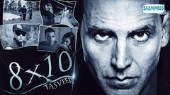 8 x 10 Tasveer (2009) - Full Hindi Movie with English Subtitles