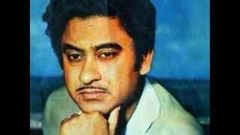 Best Of Kishore Kumar  Jukebox  - Part 1 2 (HQ)