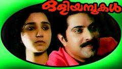 Oliyambukal a Superhit Malayalam Full Movie by Mammootty