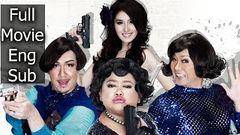 Full Thai Movie : Spicy Robbery [English Subtitle]