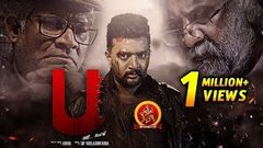 U Kathe Hero Full Movie - 2019 Telugu Action Movie - Kovera Himanshi