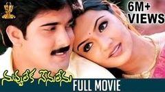 Godavari (2006) - Full Length Telugu Film - Sumanth - Kamalinee Mukherjee - Sekhar Kammula