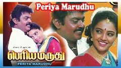 Periya Marudhu | பெரிய மருது | Superhit Tamil Full Movie HD | Vijayakanth