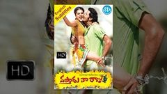 Vastadu Naa Raju (2011) - Full Length Telugu Film - Manchu Vishnu - Taapsee Pannu