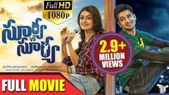 Surya Vs Surya Telugu Latest 2016 Full Length Movie | Nikhil Siddharth Tridha Choudhury