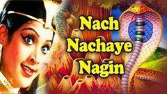 Nagin ll Super Hit Hindi Movie ll Full Hindi Movie ll Movie Magic - Action