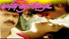 VALLI VARAP POORA | Tamil Full Movie | Pandirajan and Nirosha | Evergreen Tamil Movie