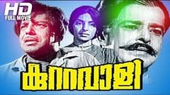 Kuttavali Malayalam Full Movie | Evergreen Malayalam Full Movie | Sathyan